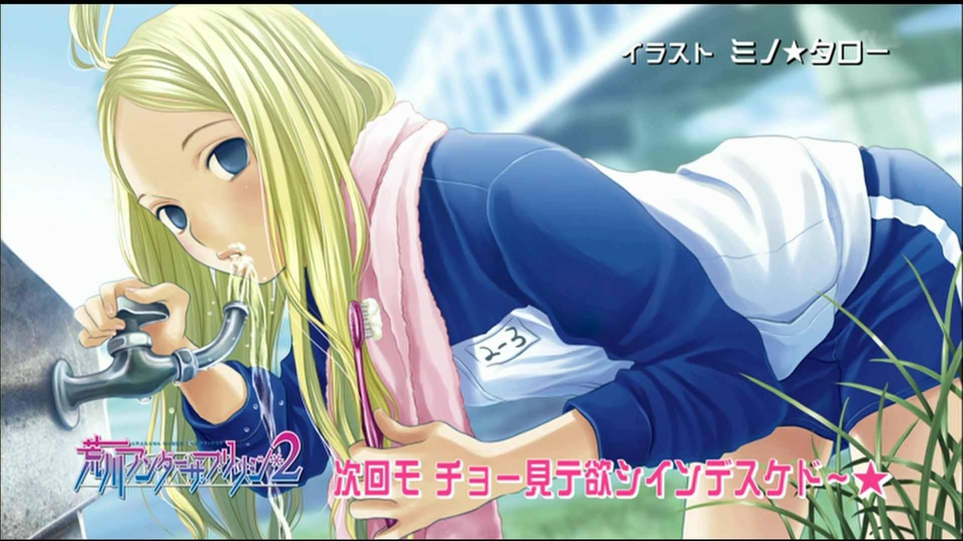 荒川アンダー ザ ブリッジ 2 アニメ好きのブログ